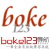 boke123网址大全