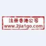 香港公司网站建设