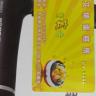 cheng666666