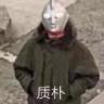 wangqinghe123